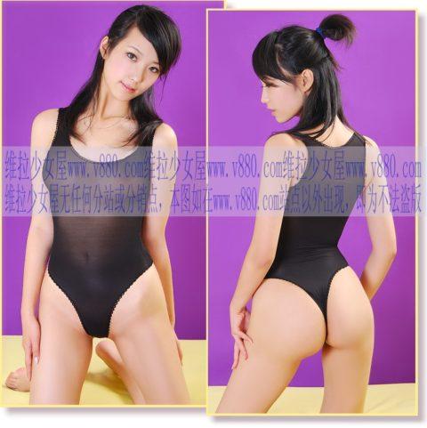 中国のエロ下着のモデルのズリネタレベルが高すぎる件(画像25枚)・12枚目