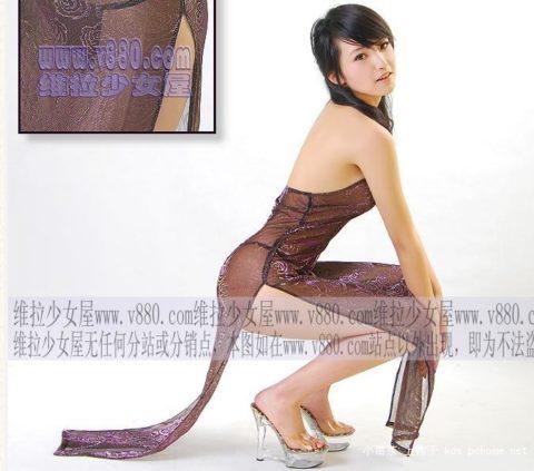 中国のエロ下着のモデルのズリネタレベルが高すぎる件(画像25枚)・18枚目