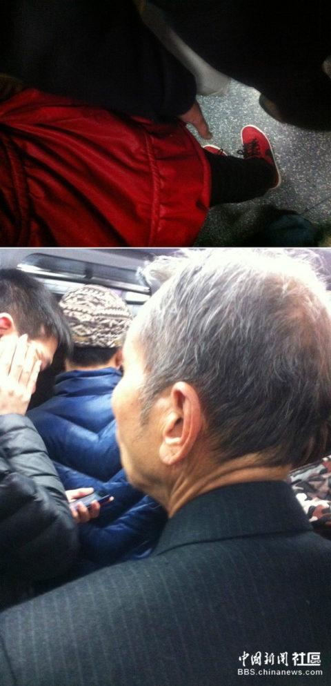 【痴漢の瞬間】電車で被害に遭っている女性たちの反応をご覧ください・・・92枚・57枚目