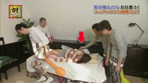 TVに映った芸能人セクハラの決定的瞬間→さまぁ~ず三村の出演率が異常wwwwwww(画像30枚)・20枚目