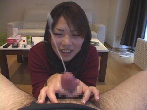 ダイナミックな射精とそれを受ける女のコラボエロ画像集(30枚)・27枚目