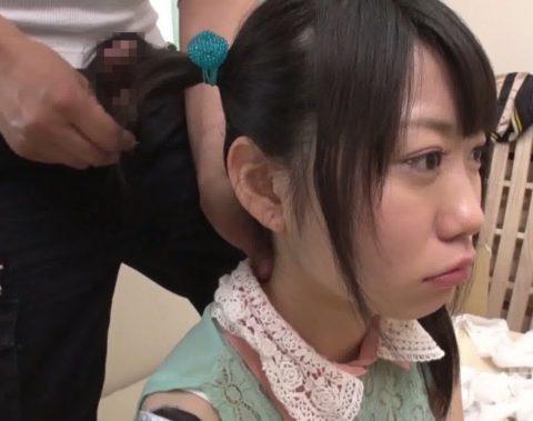 女の命・美しい黒髪を汚す「髪コキ」エロ画像集(27枚)・6枚目