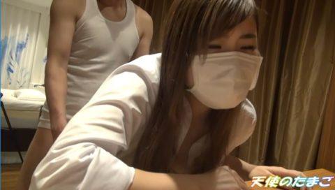 【画像あり】「マスクしてたらおkです!」おバカ女子学生の援○映像。。・26枚目