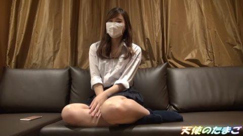 【画像あり】「マスクしてたらおkです!」おバカ女子学生の援○映像。。・3枚目