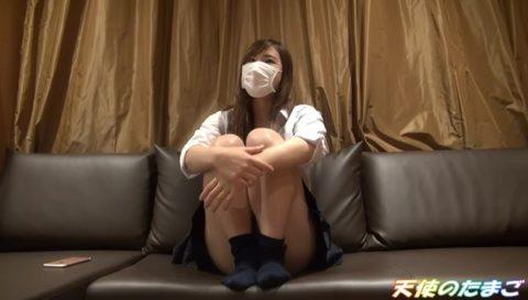 【画像あり】「マスクしてたらおkです!」おバカ女子学生の援○映像。。・4枚目