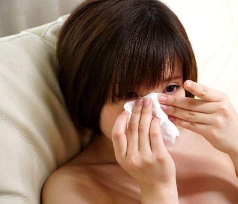 【闇深】後悔?涙を流すAV女優さんのリアルなエロ画像集(23枚)・1枚目