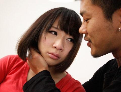 【闇深】後悔?涙を流すAV女優さんのリアルなエロ画像集(23枚)・11枚目