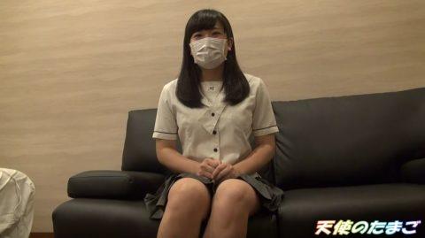【画像あり】パイパン女子学生が初めての援〇でハメ撮りされるwwww・1枚目