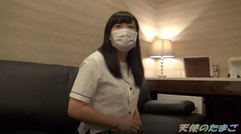 【画像あり】パイパン女子学生が初めての援〇でハメ撮りされるwwww・2枚目
