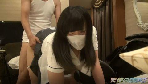 【画像あり】パイパン女子学生が初めての援〇でハメ撮りされるwwww・26枚目