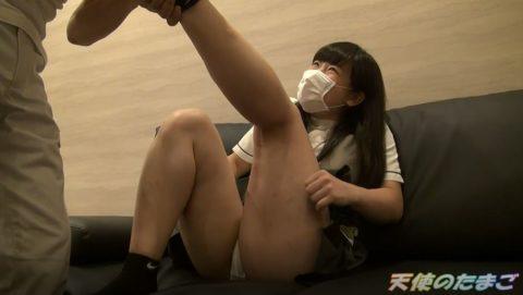 【画像あり】パイパン女子学生が初めての援〇でハメ撮りされるwwww・6枚目