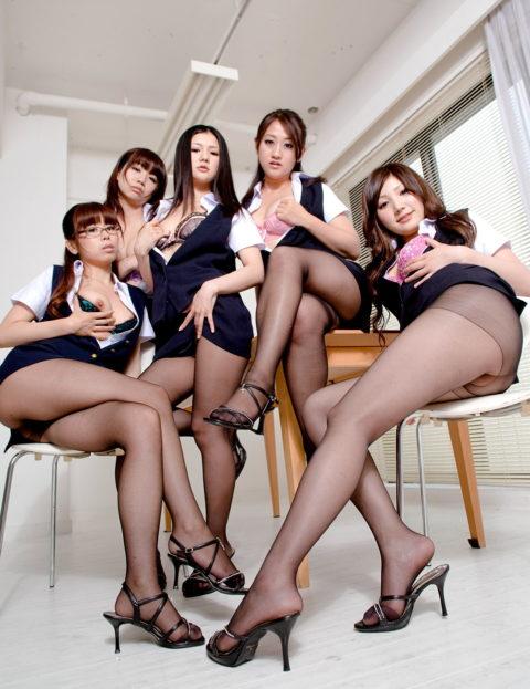 【セクハラ要員】OL・女子社員のセクシー挑発エロ画像集(37枚)・1枚目