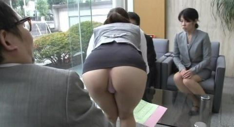 【これはアウト】女子社員へのセクハラ画像集(19枚)・12枚目
