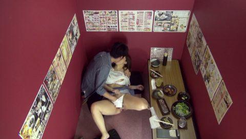 【裏山】居酒屋の個室でセックスするカップルのエロ画像(32枚)・17枚目