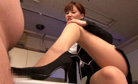 【M男歓喜】ドS女子社員だらけの職場(調教)風景がこちら(画像35枚)・2枚目