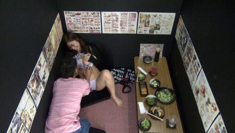 【裏山】居酒屋の個室でセックスするカップルのエロ画像(32枚)・22枚目