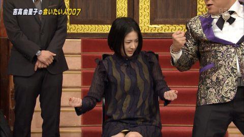 【吉高由里子】貧乳くっきり乳輪がペロペロされちゃう濡れ場シーンが衝撃的(画像38枚)・37枚目
