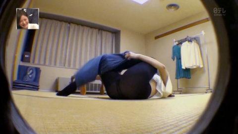 【川田裕美】下半身が緩そうな好感度抜群女子アナのエロ画像集(32枚)・5枚目