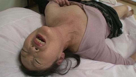 【熟熟女】オカンやバァちゃんのセックス画像集(39枚)・5枚目