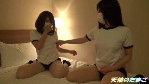 【画像あり】2人組の女子学生と無理矢理3Pした結果www楽しそうwwwwww・10枚目