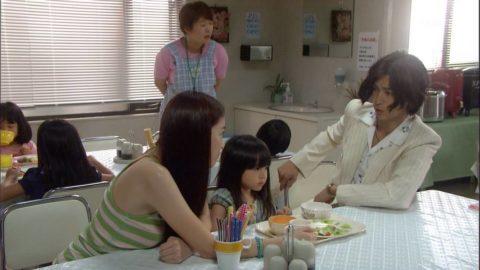 【成海璃子】衝撃の濡れ場で見せたDカップおっぱいが勃起不可避wwwwwww(画像36枚)・25枚目