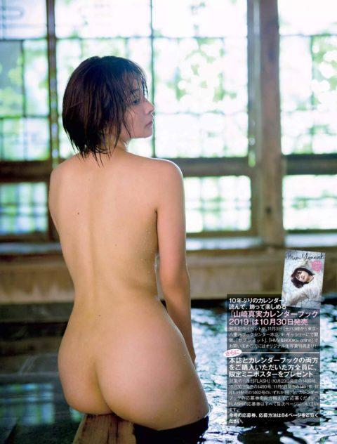 【山崎真実】お尻の割れ目解禁!乳首まであと1センチのヌード画像集(37枚)