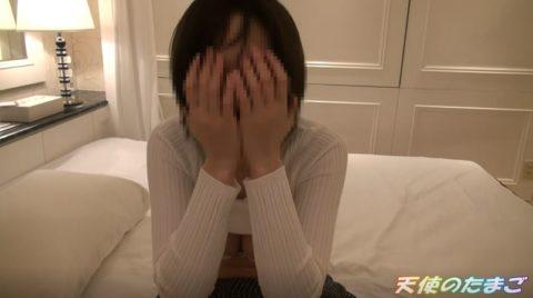 【個撮】マンコが綺麗すぎる現役女子学生のハメ撮り映像をご覧ください。(画像あり)・9枚目
