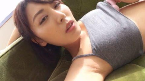 【乳首あり】元AKBからAV墜ち目前の金子智美さんの過激すぎる着エロ画像集(38枚)・18枚目