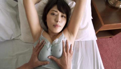 【乳首あり】元AKBからAV墜ち目前の金子智美さんの過激すぎる着エロ画像集(38枚)・26枚目