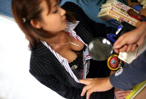 家庭教師の胸チラが気になって勉強に集中できない設定のAVエロ画像集(39枚)・33枚目