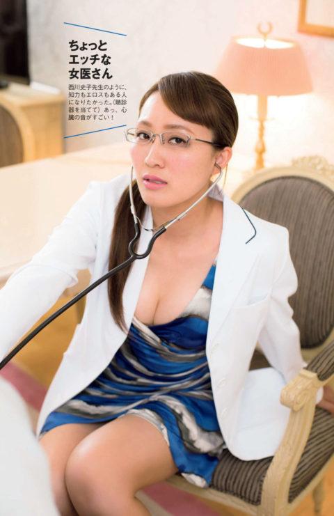 【丸山桂里奈】元カレにヌードを撮られたという自慢のお尻やお宝画像集(38枚)・36枚目