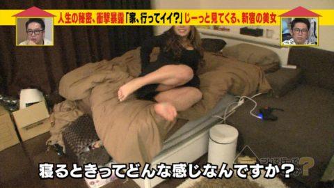 【テレ東】爆乳のレンタル彼女さん、カメラクルーを自宅に招き入れてしまう。。(画像あり)・13枚目