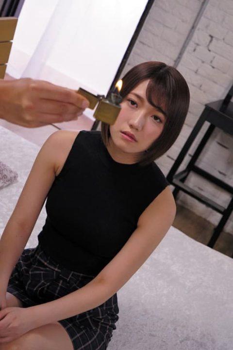 【画像】AVの「催眠術企画」ガチだと証明される。この顔はアカン。。(45枚)・42枚目