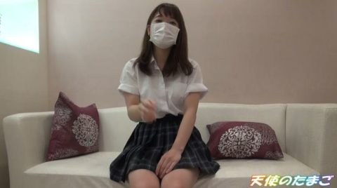 【朗報】現役女子学生、濡れパンツで援〇ハメ撮りに挑む。コレいいわwwwwww・1枚目