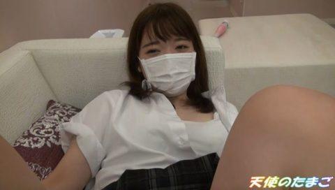 【朗報】現役女子学生、濡れパンツで援〇ハメ撮りに挑む。コレいいわwwwwww・12枚目