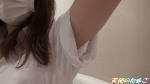 【朗報】現役女子学生、濡れパンツで援〇ハメ撮りに挑む。コレいいわwwwwww・4枚目