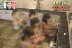 【※放送事故※】JSの入浴を丸出しで放送した問題のシーン・・・ガチでアカンやつやろwwwwwwww