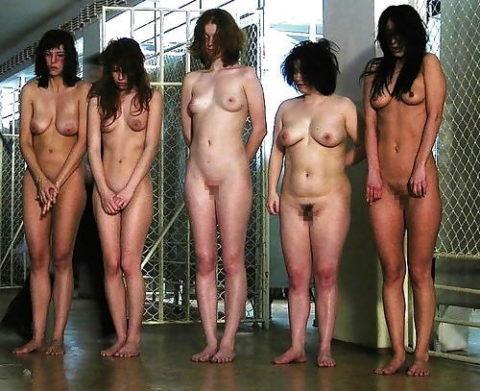 【地獄】女性刑務所に収監される女の扱いをご覧ください…。(45枚)・19枚目