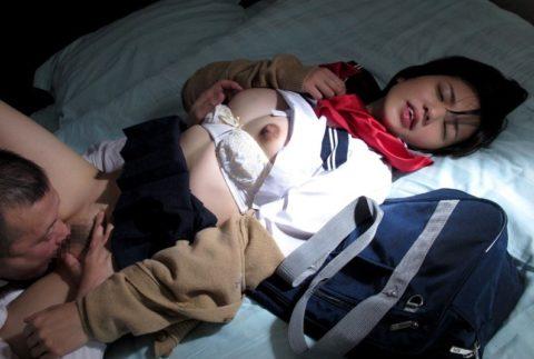 【クンニ】女子学生さん、いきなりマンコを舐められた時の反応。(画像あり)・2枚目