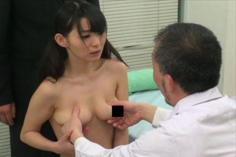 【内科】悪徳医師の触診とかいうただの性癖がこちらwwwwwww(画像あり)・22枚目