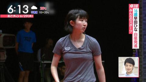 【卓球】早田ひな(18)ノーブラで試合に挑んだ結果。ファンが爆増するwwwww(GIFあり)・25枚目