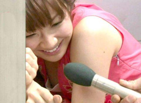 【ポロリ】乳首がハッキリ見えた女性芸能人のハプニング画像集(96枚)・73枚目