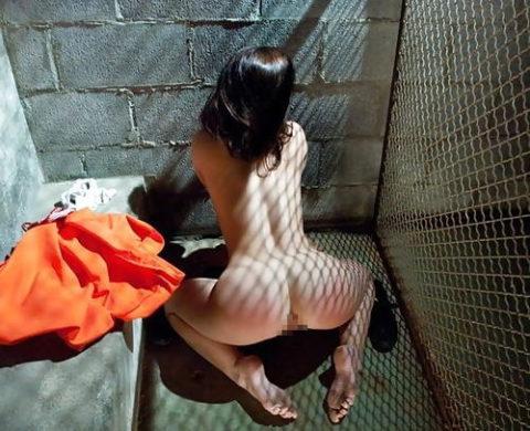 【地獄】女性刑務所に収監される女の扱いをご覧ください…。(45枚)・27枚目