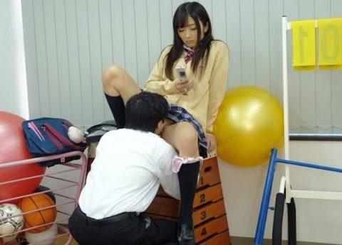 【クンニ】女子学生さん、いきなりマンコを舐められた時の反応。(画像あり)・44枚目