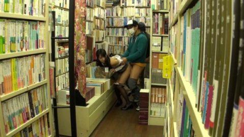 【衝撃】田舎の本屋さん、客が来ないのをいい事に客に悪どい事してるんだが。。(画像あり)・16枚目