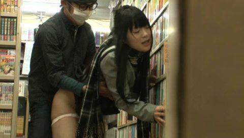 【衝撃】田舎の本屋さん、客が来ないのをいい事に客に悪どい事してるんだが。。(画像あり)・19枚目
