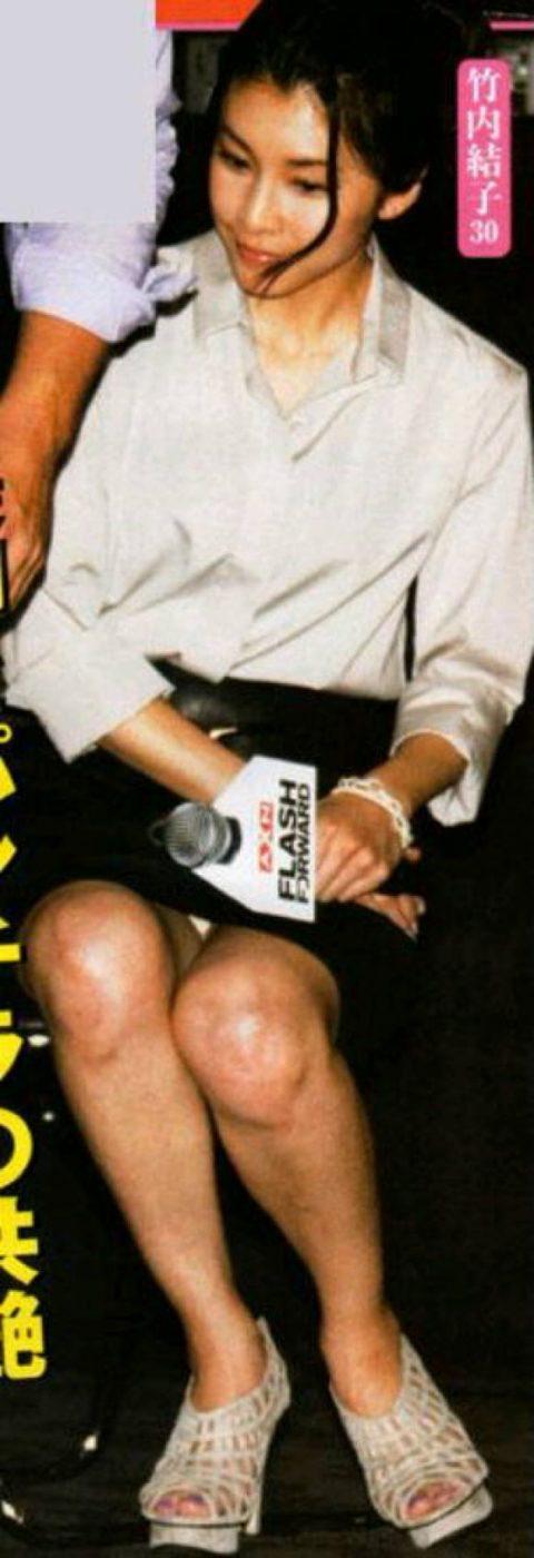 【画像】竹内結子さん10代のグラビアが炉利紺にドンビシャやったwwwwww・19枚目