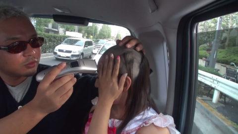 【鬼畜】内容を聞かずにAV出演した女さん丸刈りにされガチ泣き・・・(画像あり)・23枚目
