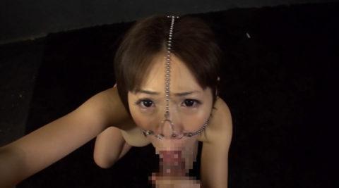【極マニア】「鼻フック」された強烈ブス女のフェラをご覧くださいwwwwwww・24枚目
