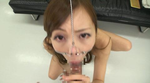 【極マニア】「鼻フック」された強烈ブス女のフェラをご覧くださいwwwwwww・26枚目